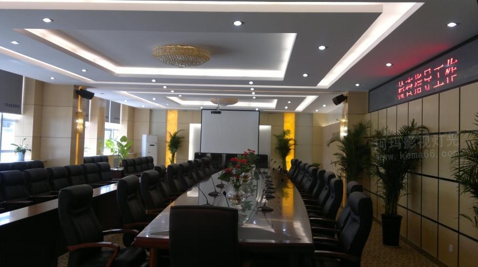 视频会议室灯光装修案例