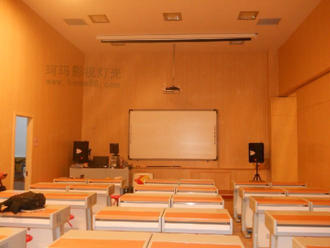 智能视频会议室灯光工程图