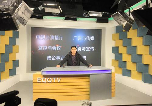 内蒙古鄂托克前旗广播电视台新闻演播厅灯光 装修项目