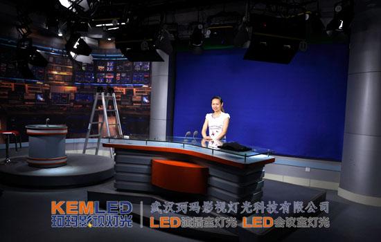 地方電視臺新聞演播室燈光設計全攻略