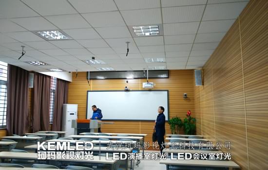 大学教室室内设计方案