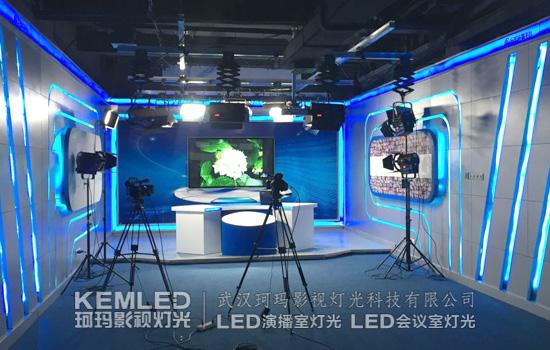 北京E20环境平台研究院演播室灯光 声学装修工程
