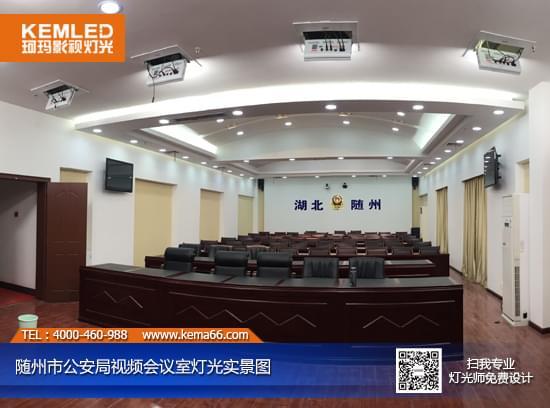 标准会议室尺寸_会议室人均面积标准