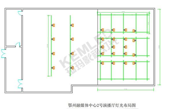 KEMLED 珂玛 鄂州融媒体中心演播室灯光CAD图纸