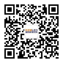 KEMLED微信二维码