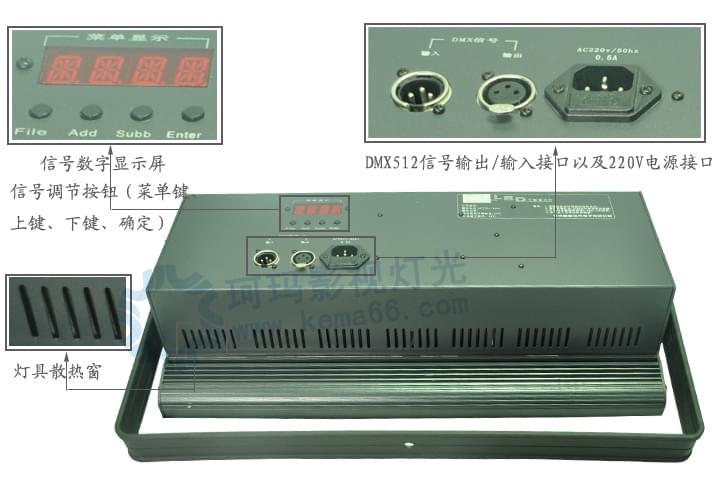 LED影视平板灯CM-LED1038