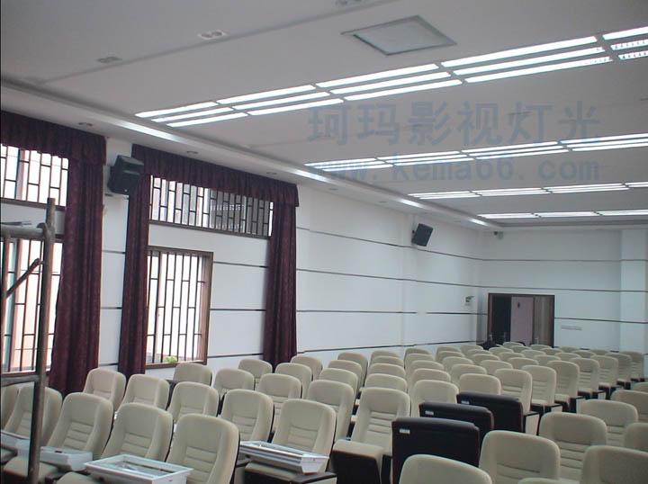 华中师范大学学术报告厅会议室灯光工程三