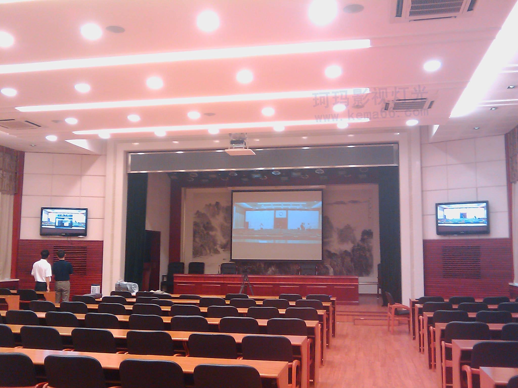 视频会议室灯光效果图-视频会议室灯光改造