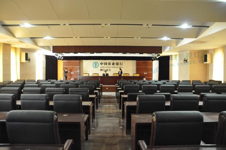 荆门农行会议室灯光工程
