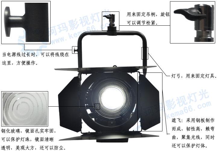 LED演播室聚光灯CM-LED100W