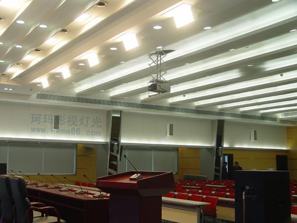 酒店主席台灯光布置首选led会议室灯具