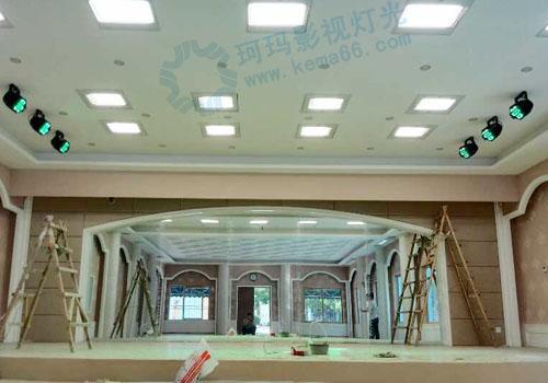 常青幼儿园舞蹈教室采购珂玛led演播室灯光