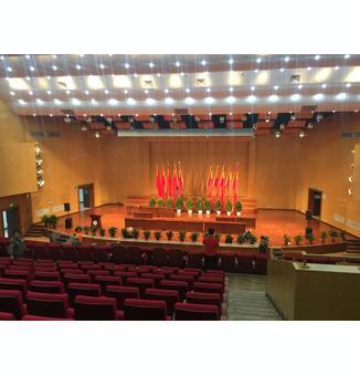 中国地质大学学术报告厅灯光工程