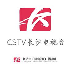 长沙电视台