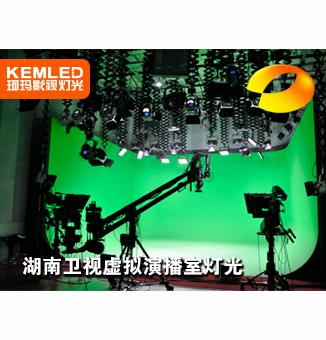 武汉珂玛2014年为湖南卫视建设180平米虚拟演播室,LED灯具+吊挂系统+绿箱制作