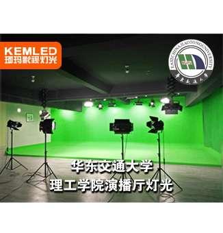 华东交通大学理工学院演播厅灯光