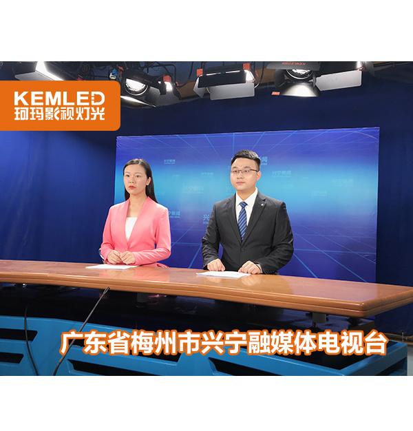 广东省梅州市兴宁融媒体电视台62㎡虚拟演播室灯光工程