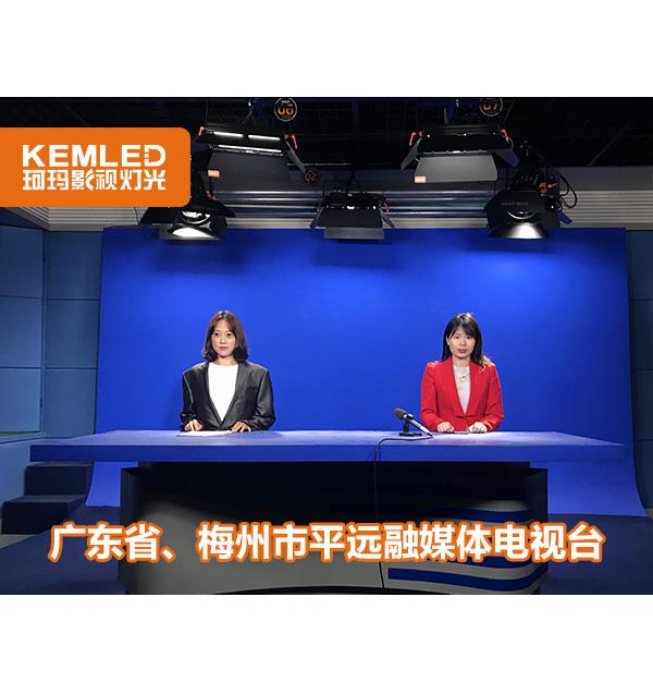 广东省梅州市平远县融媒体电视台66㎡虚拟演播室灯光工程