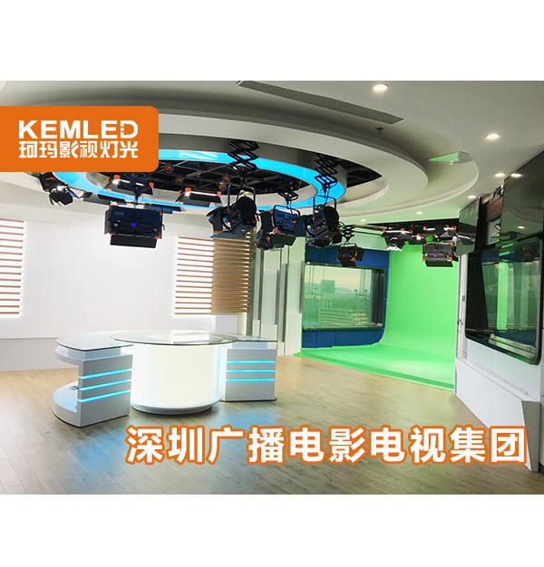 深圳广播电视台232平虚拟演播室灯光工程