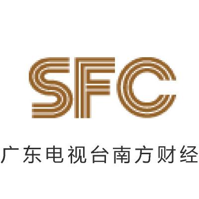 广东电视台南方财经