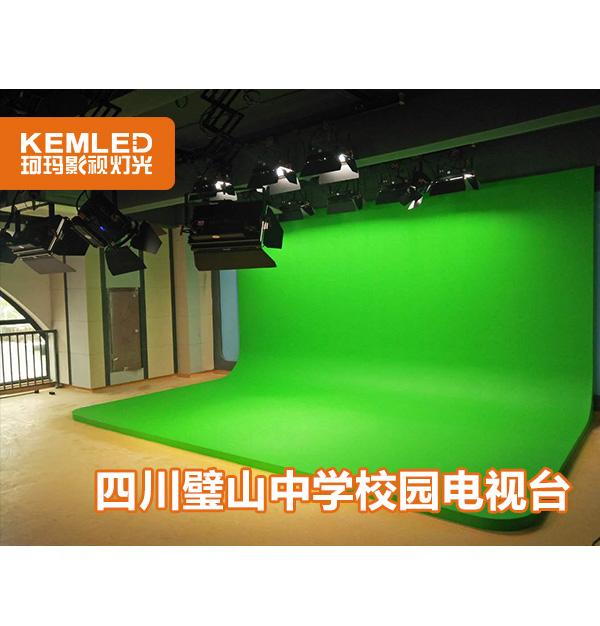 四川璧山中学校园电视台48㎡虚拟演播室灯光工程