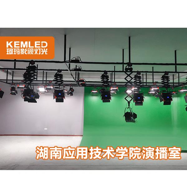 110㎡实景+虚拟演播室灯光这么布置才能达到效果