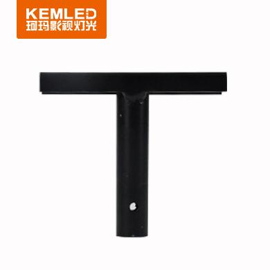 灯具支架 KM-FGZJ 工程承重配件