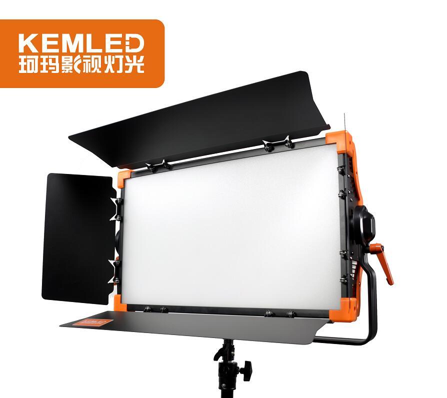 珂玛KM-S21影视平板灯LED演播室灯光KM-S21/(200W)技术升级版