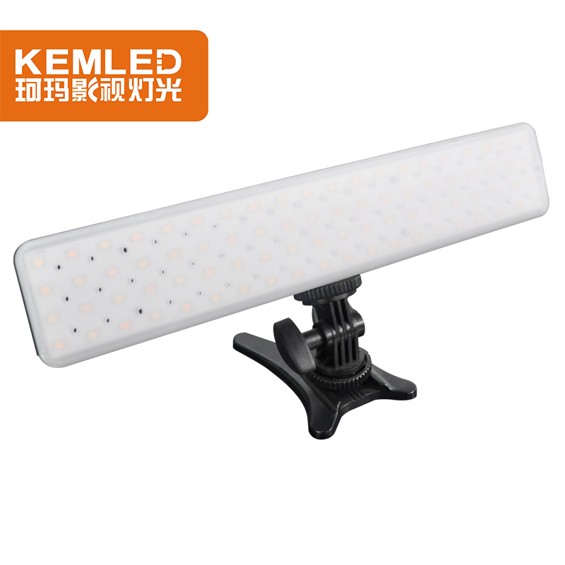 【艾利摄】LED播音员下颚补光灯KM-XED240去除下颚阴影,安装便捷,功率14W