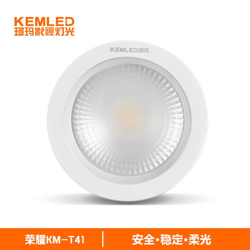 珂玛荣耀系列嵌入式防眩会议室筒灯-6寸25W 8寸41W会议室灯