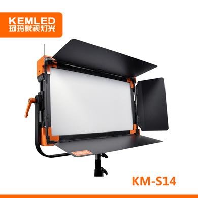 KEMLED珂玛 KM-S14 演播室LED平板柔光灯 功率140W 色温连续可调