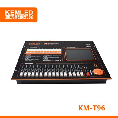 KEMLED珂玛 KM-T96 智能一体化演播室灯光控制台
