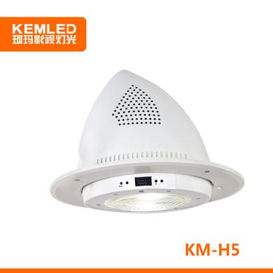 KEMLED珂玛 KM-H5 圆形会议室LED灯 无黑脸,不刺眼