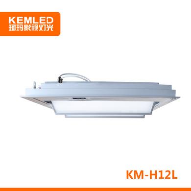 KEMLED珂玛 KM-H12L 两边电动翻转LED会议室面光灯 120W视频会议室灯光