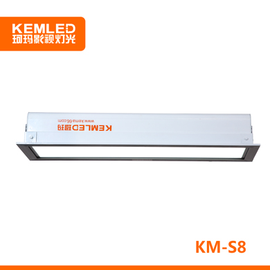 KEMLED珂玛 KM-S8 演播室LED地灯 白色80W脚光灯灯-消除腿部阴影