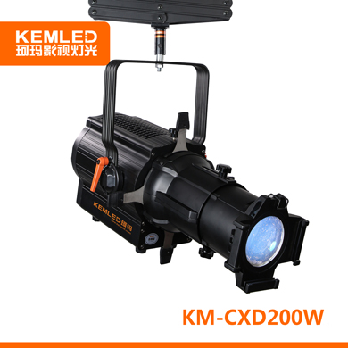 KEMLED珂玛 KM-CXD200W LED成像灯 200W双色温领焰成像灯