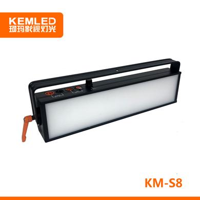 KEMLED珂玛 KM-S8 演播室LED地灯 黑色80W脚光灯灯-消除腿部阴影