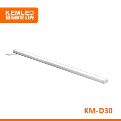 珂玛 KM-D30 大功率无频闪LED会议室灯管