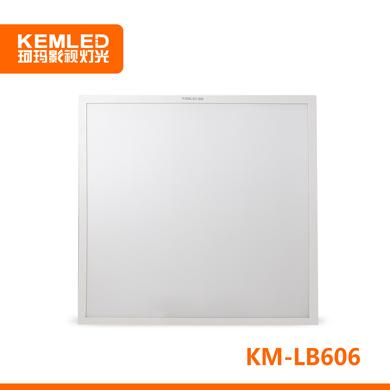 珂玛 KM-LB606 防眩录播教室LED灯44W/20W 600x600mm(300x600mm)