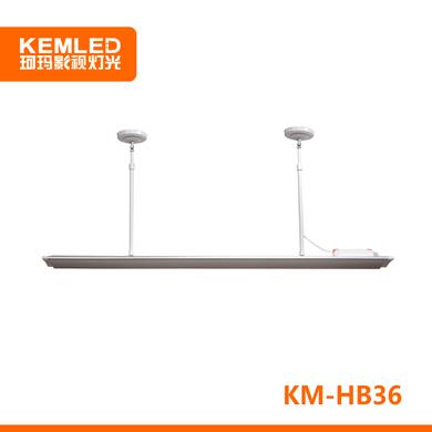 LED黑板灯KM-HB36